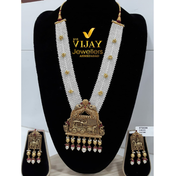 916 Gold Antique White Pearl Jadtar Long Necklace... by