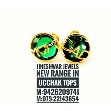 Uchhak Tops
