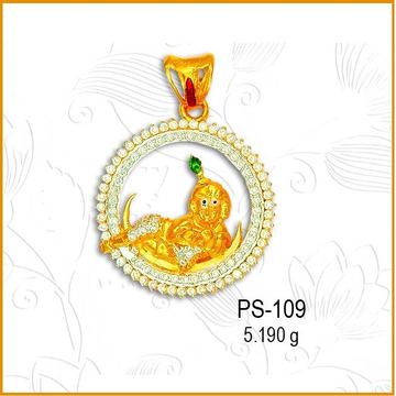 916 Gold CZ Cute Krishna Religious Pendant PD-109