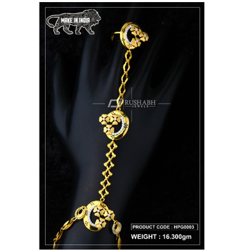 22 Carat 916 Gold Ladies hath panja  hpg0003 by