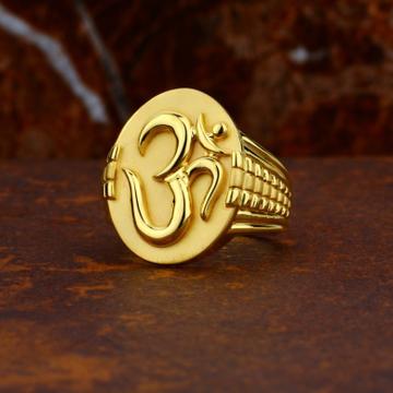 Jens ring by Dagina Jewellers