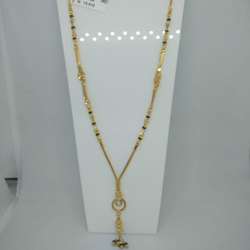 916 Chain Kidiya Dokiya Mangalsutra RBO FDC249