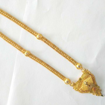 Gold Long Set by