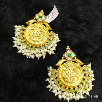 Earrings#201