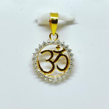18 KT Hallmark 750 fancy diamond om Pendent by Harekrishna Gold