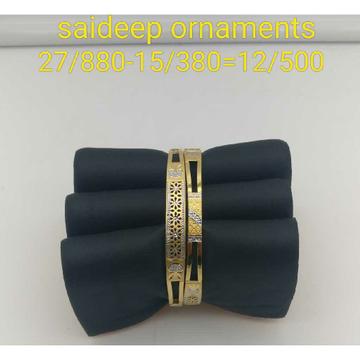 916 22kt New Kada Design Kadli