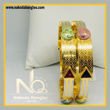916 Gold Stone Fancy Bangles NB - 534