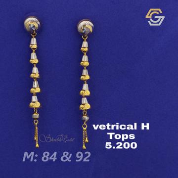 Vertical CNC