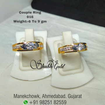 CR by Shubh Gold