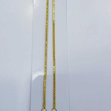 840 Gold Kanser RJ-K049