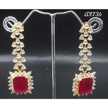 Beautiful Diamond Earrings#1060