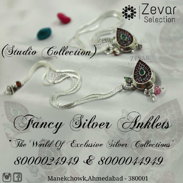 Silver Fancy Broch Payal