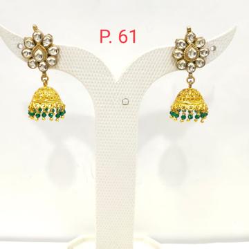 Gold plated kundan with hanging Green moti Jhumki Earring 1503