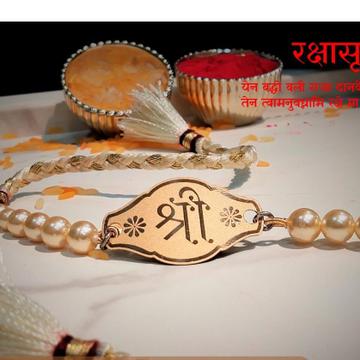 22Kt Gold Shree Desgin Rakhi RH-GR22