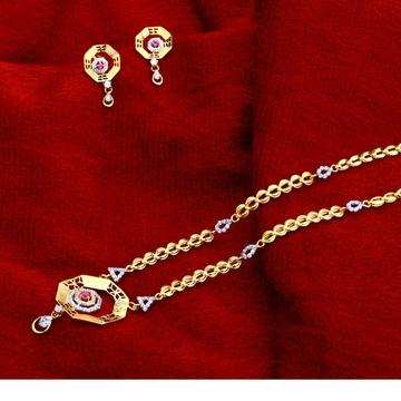 916  Gold Hallmark Stylish   Chain Necklace CN146