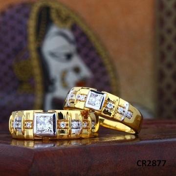 22K COUPLE RING