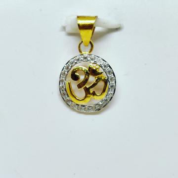 18 KT 750 Hallmark fancy diamond om Pendent by Harekrishna Gold