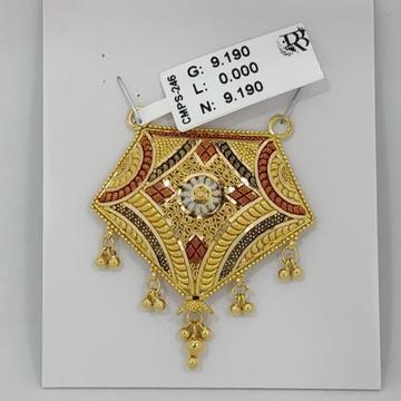 916 Calcutti Mangalsutra Pendant CMPS246