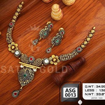 916 gold antiqe set sgs-0012