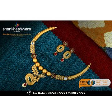 916 Gold Antique Bridal necklace set P-2858