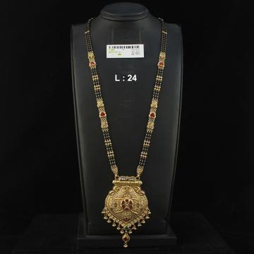 916 Antique mangalsutra