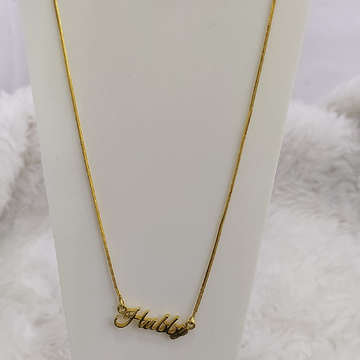 22kt Gold Hubby Name Set by