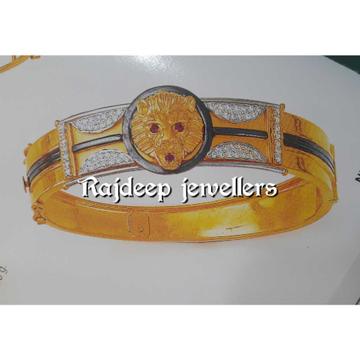 916 Royal Bracelat