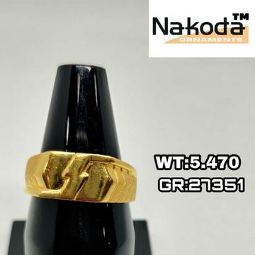 916 Men's plain gold ring