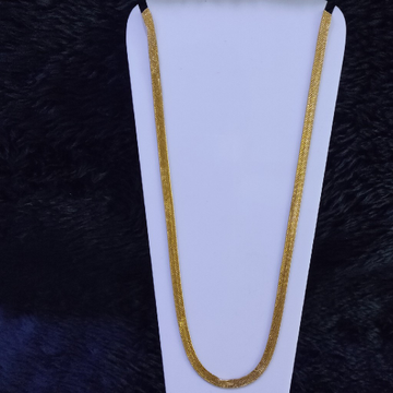 22KT/916 Yellow Gold Rayson Highway Chain For  Unisex