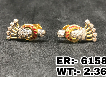 916 Gold CZ Butti GB-0010