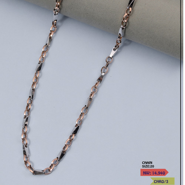 ROSE GOLD CHAIN