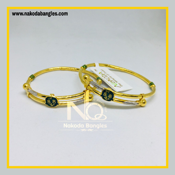 916 Gold Kids Copper Kadali NB - 1143