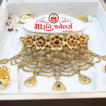 Floral Gold Antique Set