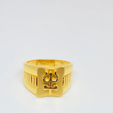 Trishul Ring