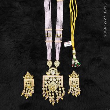 Beautiful Pink Necklace Set#872