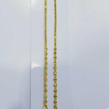 840 Gold Kanser RJ-K047