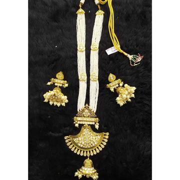 Designer White Necklace# 944