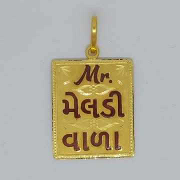 916 Gold Fancy Gent's Goddess Named Pendant