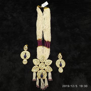 Designer peacock pendle set #dcns168