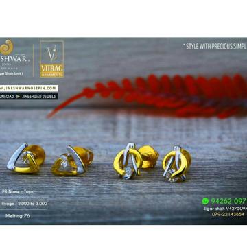 18kt fancy Stylish Singal Stone Tops STG -0108