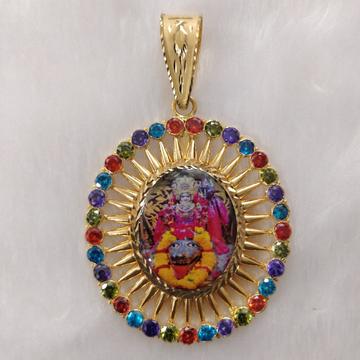 916 Gold Fancy Gent's Photo Mina Pendant