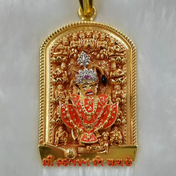 916 Gold kastabhanjan dev Gent's Fancy Pendants