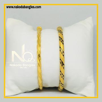 916 Gold Stone Fancy Bangles NB - 517