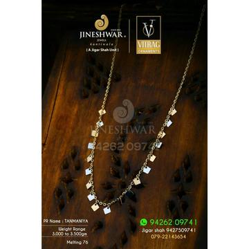 18kt Unique Design Plain Ladies Tanmaniya DKG -0012