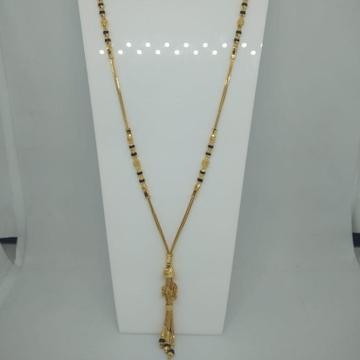 916 Chain Kidiya Dokiya Mangalsutra RBO FDC241
