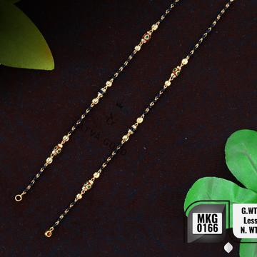 916 gold Kidiya ser mkg-0166