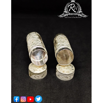 silver zarda dibbi RH-TD457