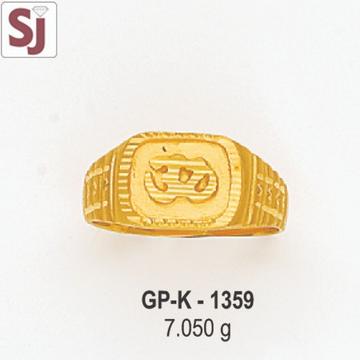 Om Gents Ring Plain GP-K-1359