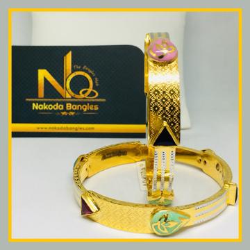 916 Gold Stone Fancy Bangles NB - 536