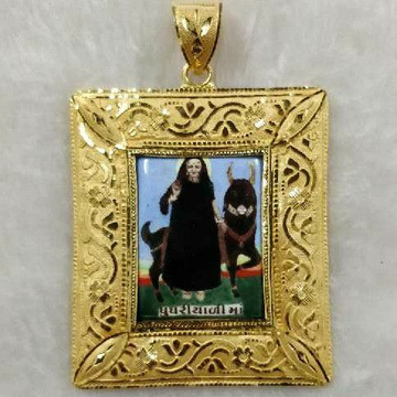 916 Gold Ghughariyali Meladi Maa Photo Pendant